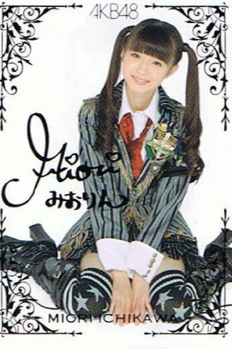 【AKB48 トレーディングコレクション】 市川美織 箔押しサインカード akb48-r240