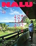 NALU (ナルー) 2009年 11月号 [雑誌]