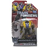 Swindle TG-06 Transformers Generations Takara Tomy Action Figure