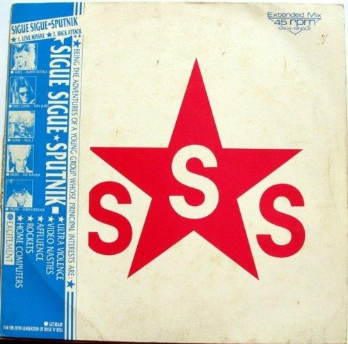SIGUE SIGUE SPUTNIK - Love Missile F1-11 - Zortam Music