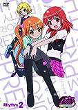 プリティーリズム・オーロラドリーム Rhythm2 [DVD]
