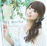 井口裕香 /「Hey World」<通常盤> CD (1枚組) TVアニメ「ダンジョンに出会いを求めるのは間違っているだろうか」オープニングテーマ