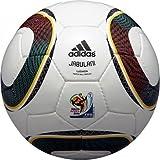 アディダス(adidas) ジャブラニ ルシアーダ アディダス 4号 サッカーボール(2010W杯試合球レプリカ)