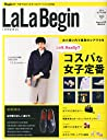 LaLa Begin 2014年 10月号 [雑誌]