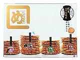 Amazon.co.jp【数量限定】105周年記念 めんべい4種の詰め合わせ 2枚入×5袋×4種類