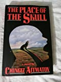 img - for The Place of the Skull book / textbook / text book