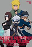 NARUTO--  ()[DVD]