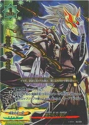 【シングルカード】2弾)包蔵禍心 闇狐  究極レア モンスター カタナW BF [おもちゃ&ホビー]