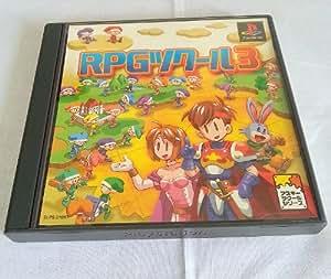 RPGツクール3