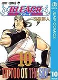 BLEACH モノクロ版 10 (ジャンプコミックスDIGITAL)