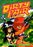 img - for The Dirty Pair: Biohazards by Toren Smith (1995-09-29) book / textbook / text book