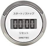 DRETEC (ドリテック) デジタル ダイヤル タイマー T-514WT
