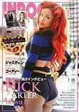 INROCK (イン・ロック) 2011年 12月号 [雑誌]