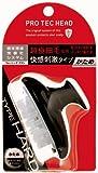 PRO TEC HEAD ウオッシングブラシ タイプ ハード