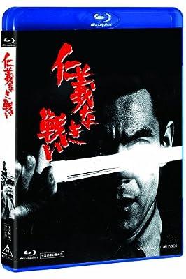 [初回生産限定] 仁義なき戦い Blu-ray BOX