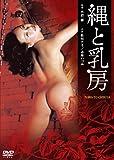 �����˼ [DVD]