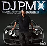 LocoHAMA CRUISING DVD MIX II(DVD付)