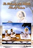 img - for The Philosophy of the Vallabha School of Vedanta book / textbook / text book