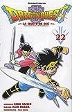 echange, troc Riku Sanjô, Koji Inada, Yuji Horii - Dragon Quest, Tome 22 :