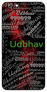 Udbhav (Creation, To Arise From) Name & Sign Printed All over customize & Personalized!! Protective back cover for your Smart Phone : Samsung Galaxy E-7