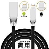 Minhe Lightningケーブル 2in1 IOS/Android スマートフォン 急速充電・データ転送ケーブル 高耐久 1.2m (ブラック)