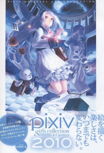 pixiv girls collection 20102010