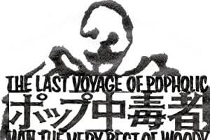 ポップ中毒者最後の旅: 2008~2012