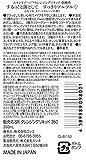 スキンリゾート(SKIN RESORT) クレンジング リキッド 350ml