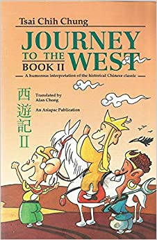 Book analysis journey to the west