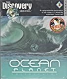 img - for Ocean Planet - PC - CD-ROM book / textbook / text book