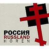 """Russland h�ren - Das Russland-H�rbuch: Eine klingende Reise durch die Kulturgeschichte Russlands bis in die Gegenwartvon """"Rolf Becker"""""""
