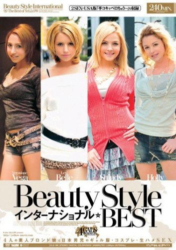 [Lexi Belle Veronique Vega Holly Shindy] Beauty Styleインターナショナル BEST YeLLOW イエロー