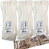 岡坂商店 本場讃岐うどん 細麺 6食分 240g×3袋 めんつゆ付(半生うどん)