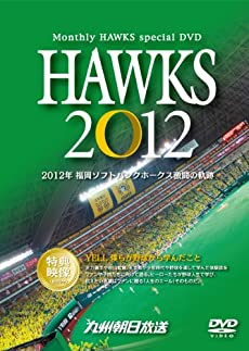 HAWKS 2012 [DVD]