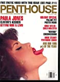 img - for PENTHOUSE January 1995 PAULA JONES pictorial book / textbook / text book