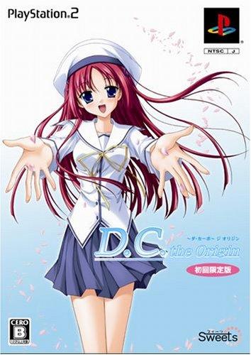 D.C. ~ダ・カーポ~ the Origin(初回限定版)