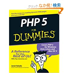 PHP 5 For Dummies (For Dummies (Computer/Tech))