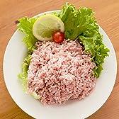 自然食品のたいよう きりしまポーク 霧島高原育ち 豚 ミンチ 300g 冷凍 2個セット