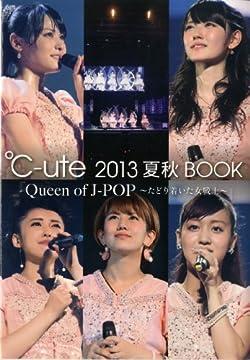 【Amazon.co.jp限定】 ℃-ute 2013夏秋BOOK 『 Queen of J-POP ~たどり着いた女戦士~ 』 Amazon限定カバーVer.