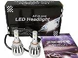 モデル信玄 簡単取付LEDヘッドライト/フォグランプ HB3 視界良好 5500K 1年保証