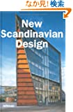 New Scandinavian Design (Designpockets)