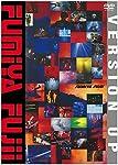FUMIYA FUJII VERSION UP [DVD]