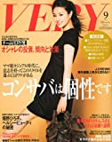 VERY (ヴェリィ) 2011年 09月号 [雑誌]