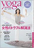ヨガジャーナル日本版 Vol.14 (INFOREST MOOK)
