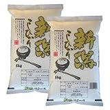特選新潟産コシヒカリ 白米 10Kg (平成22年産米)