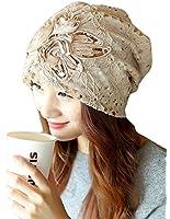 BW Women Lace Flower Head Cap Chemo Beanie Cancer Hat