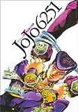JoJo-6251-Araki-Hirohiko39s-World-Araki-Hirohiko-no-Sekai-in-Japanese