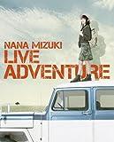 【早期購入特典あり】NANA MIZUKI LIVE ADVENTURE(B2告知ポスター予定) [Blu-ray]