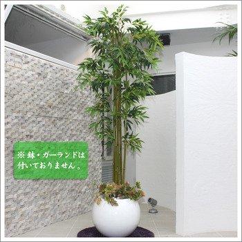 人工観葉植物 バンブー 青竹 210cm