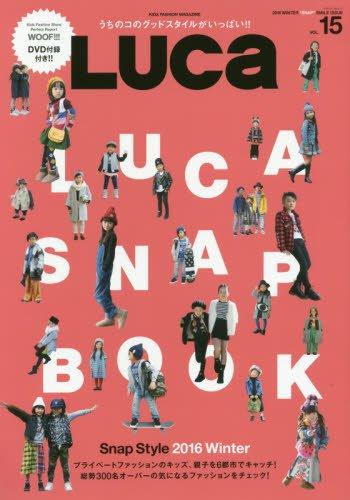 LUCA 2016年Vol.15 大きい表紙画像